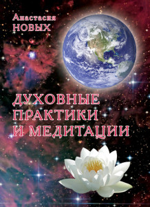 duhovnie_956