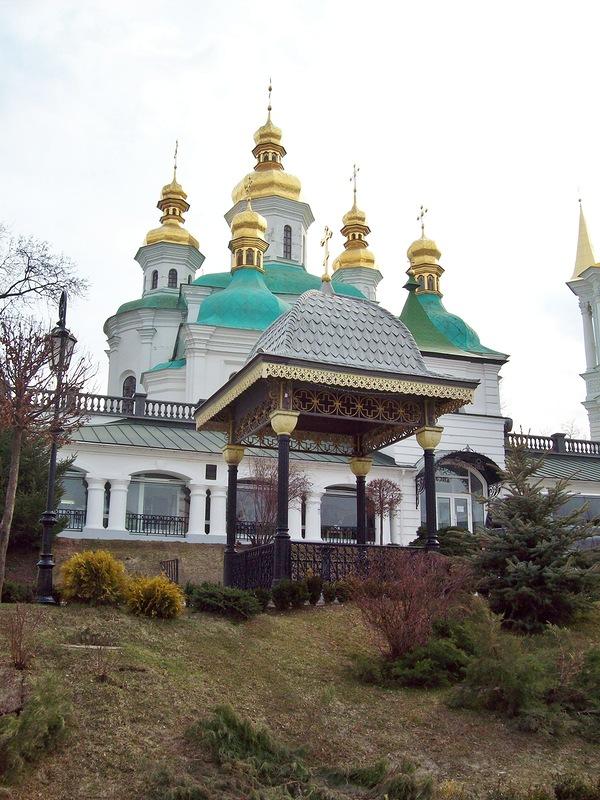 hram-Bogorodici