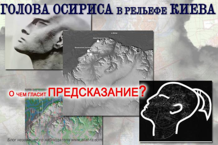 2ecd4-osiris-kiev-700x466