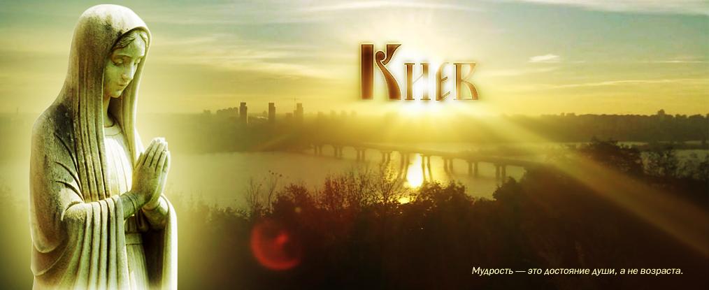 allatra.kiev.ua